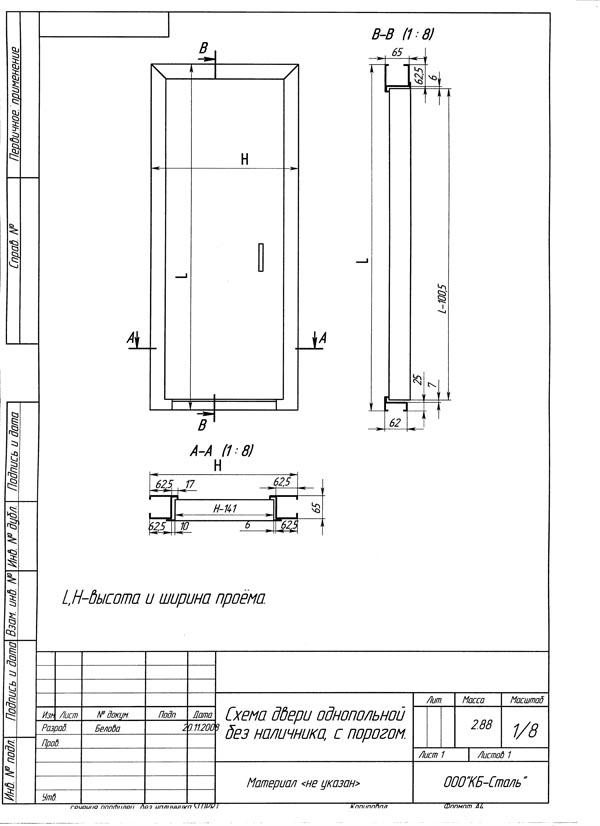чертеж двери безналичниковой.